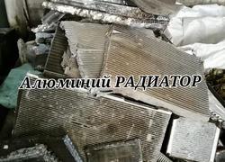 Алюминий в Оренбурге сдача